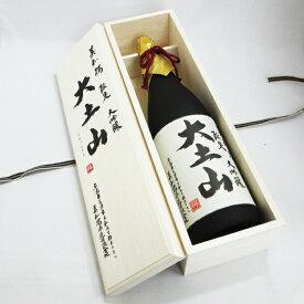 美和桜 大土山 限定大吟醸 1800ml (専用木箱入) 【広島・日本酒】