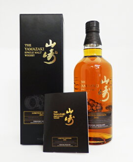 Yamazaki Limited Edition 2016, Alcohol  43%  700 ml (Including Exclusive Box)