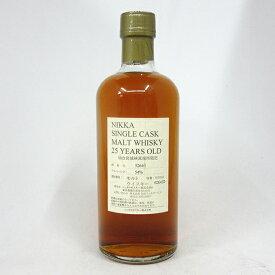 NIKKA WHISKY 原酒25年 仙台宮城峡蒸留所限定 54度 500ml (箱なし)