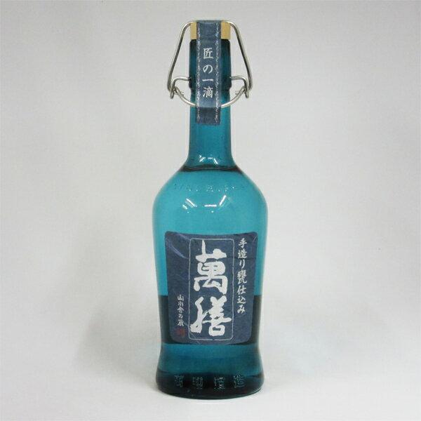 【レトロ】萬膳 匠の一滴 山田錦仕込み 35度 720ml (袋なし)