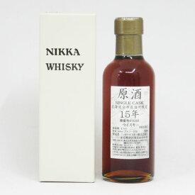 NIKKA WHISKY 原酒15年 北海道余市蒸留所限定 58度 180ml (専用BOX入)