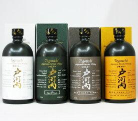 戸河内ウイスキー NV・8年・SAKE・BEER 40度 700ml 4本飲み比べセット