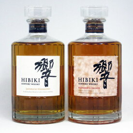 響 JH 700ml / 響 BC 700ml 2本飲み比べセット 【JAPANESE HARMONY/BLENDER'S CHOICE】