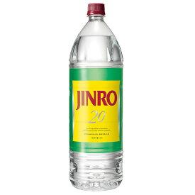 JINRO(ジンロ) 20度 1800ml ペット 焼酎甲類 【1.8L】