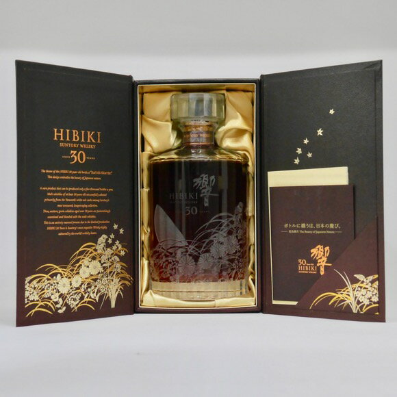 サントリー ウイスキー 響 30年 意匠ボトル 花鳥風月 43度 700ml (豪華化粧箱入り)
