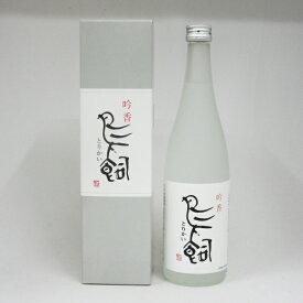 本格米焼酎 吟香 鳥飼(ぎんか とりかい) 720ml (専用BOX入)