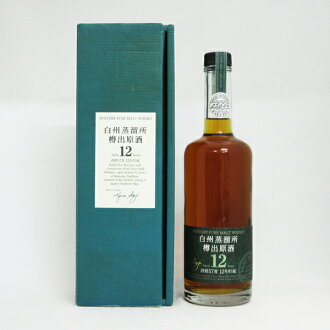 600 ml of Suntory single malt whiskey sand bar distillation place barrel Izuhara liquor 12 years alcohol 57 degrees (entering vanity case)