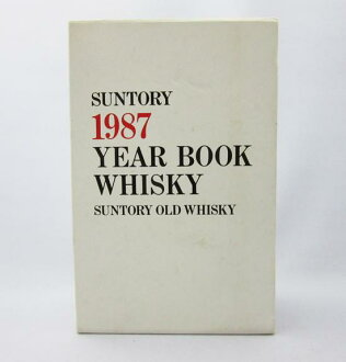 Suntory old whisky 1987 YEAR BOOK WHISKY 43 ° 660 ml (exclusive BOX set)