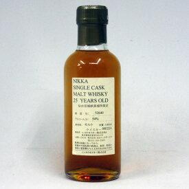 NIKKA WHISKY 原酒25年 仙台宮城峡蒸留所限定 54度 180ml (箱なし)