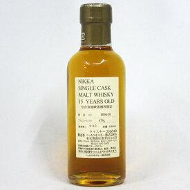 NIKKA WHISKY 原酒15年 仙台宮城峡蒸留所限定 57度 180ml (箱なし)