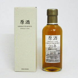 NIKKA WHISKY 原酒20年 北海道余市蒸留所限定 56度 180ml (専用BOX入)