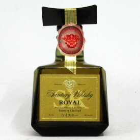 【ミニサイズ】【レトロ】サントリーウイスキー ローヤル SRラベル 43度 50ml (箱なし)