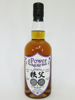 S malt Chichibu ePower double cash 61.1 degrees 700 ml (unboxed)