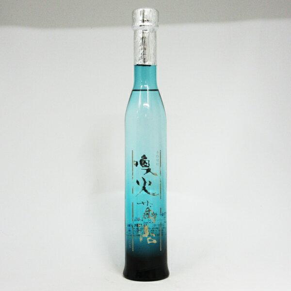 【レトロ】喚火萬膳(かんかまんぜん) 黄麹 43度 300ml (箱なし)