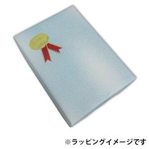 【ラッピング無料】【ミニサイズ】山崎/白州/知多NV180ml3本ギフト箱入セット