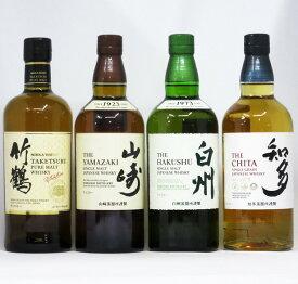 竹鶴ホワイト/山崎/白州/知多 NV 700ml 4本飲み比べセット