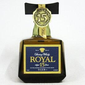 【ミニサイズ】【レトロ】サントリーウイスキー ローヤル15年 ブルーラベル 43度 50ml (箱なし)