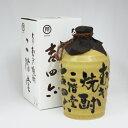 吉四六 壷(つぼ) 25度 1800ml (専用BOX入) 麦焼酎