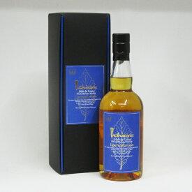 イチローズモルト&グレーン ワールドブレンデッドウイスキー リミテッドエディション 48度 700ml (専用化粧箱入)
