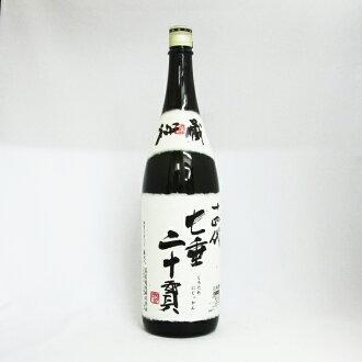 十四代秘蔵七垂二十貫(shichitarenijikkan)1800ml(没有箱子)