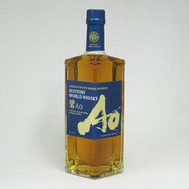 碧(あお) Ao 43度 700ml (箱なし) サントリー ワールドウイスキー