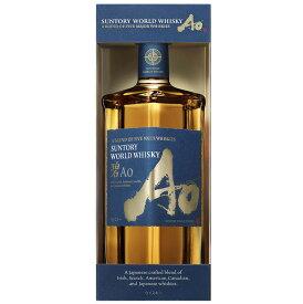 碧(あお) Ao 43度 700ml (専用ギフトBOX入) サントリー ワールドウイスキー