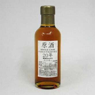180 ml of NIKKA WHISKY home brew 20 years Yoichi, Hokkaido distillery limitation 60 degrees (there is no box)