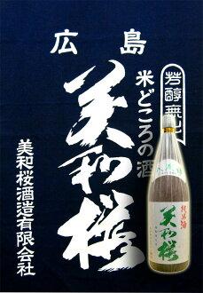 Miwasakura Junmai Sake 1800ml