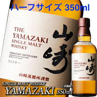 三得利单人麦芽威士忌山崎NV 43度350ml(没有箱子)
