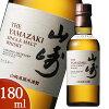 三得利单人麦芽威士忌山崎NV 43度180ml(没有箱子)