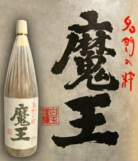 魔王 1800ml (箱なし)