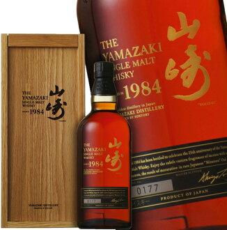 三得利单人麦芽威士忌山崎1984 48度700ml(树珍藏)