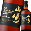 Suntory The Yamazaki Single Malt Whisky 18 Years Old - ABV 43% 700ml (With Exclusive Box)
