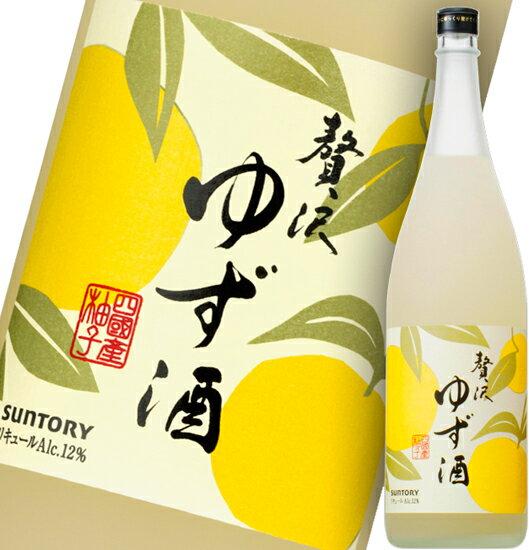 サントリー 贅沢ゆず酒 1800ml