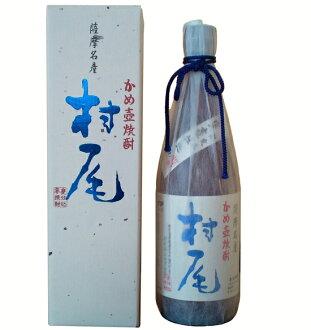 무라오 블루 라벨 750 ml (전용 BOX들이)