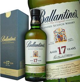 【送料無料】バランタイン 17年 700ml 40度 (専用BOX入) 【正規品】スコッチウイスキー