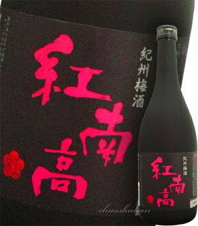 中野BC株式会社纪州梅酒胭脂红南面高(beninankou)720ml