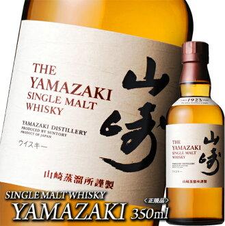 Yamazaki 43 ° 350 ml