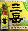 Mitake Honkaku Shochu 900ml
