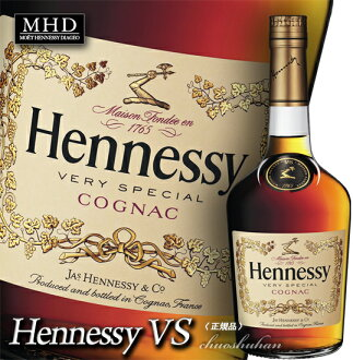 Super bargain ★ Hennessy VS 700ml 40 degrees without box Cognac brandy gifts gift of the year Hennessy vs the yen reduced YDKG brandy Hennessy vs Cognac Christmas liquor