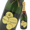 Moet so bubbly