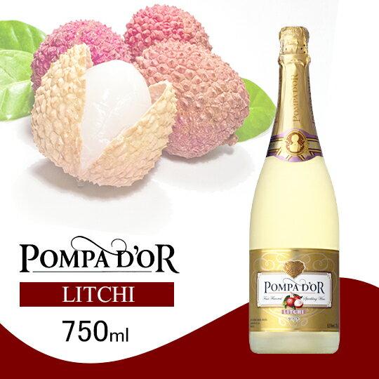 ポンパドール ライチ 750ml 【フルーツ スパークリングワイン】