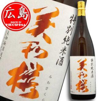 Miwasakura Special Junmai Sake 1800ml