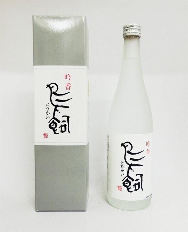 本格米焼酎 吟香 鳥飼(ぎんか とりかい) 720ml (専用BOX入り)