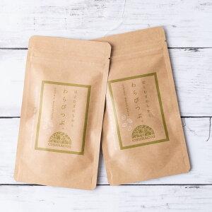 【公式/送料無料】わらびつぶ。 2袋セット ハトムギエキスサプリ 美容 健康 サプリ ヨクイニンエキス
