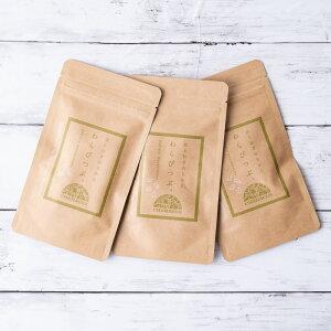 【公式/送料無料】わらびつぶ。 3袋セット ハトムギエキスサプリ 通常購入 美容 健康 サプリ ヨクイニンエキス
