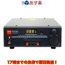GZD4000 ダイヤモンド スイッチングモード直流安定化電源 35A