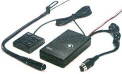 FX-7500 アドニス フレキシブル型モービルマイクロホン フリーセッティング型タッチ式電子スイッチ
