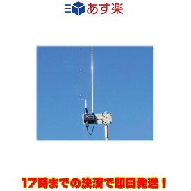 SA7000 AOR スーパーホイップ・アンテナ