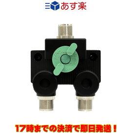 CX-210A ダイヤモンド 同軸切換器【1回路2接点】 M型